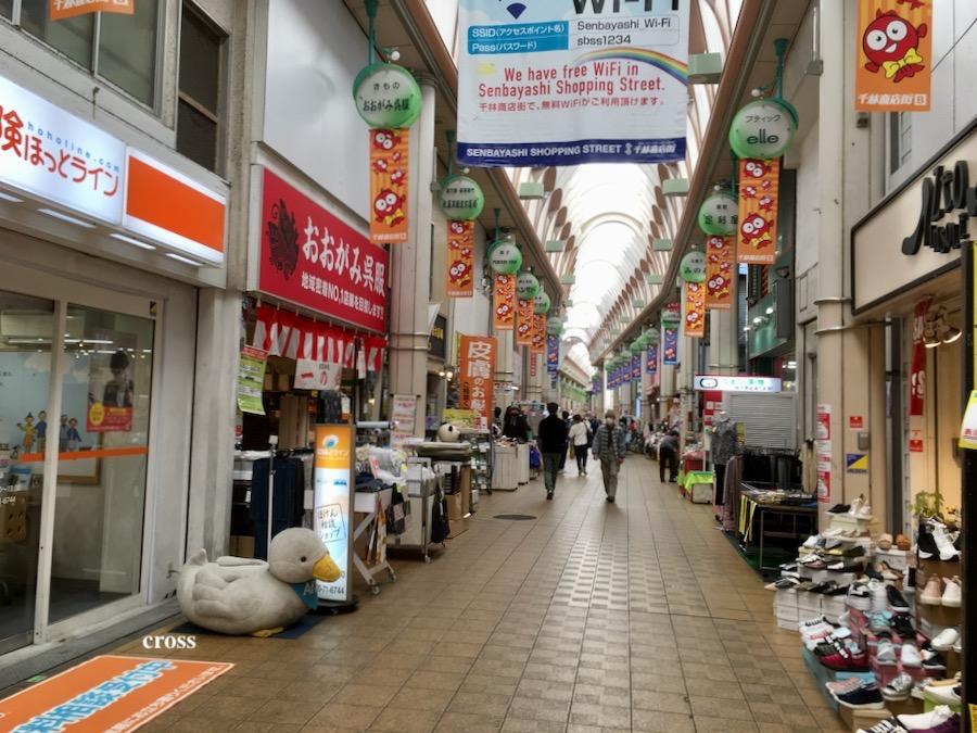 千林商店街2