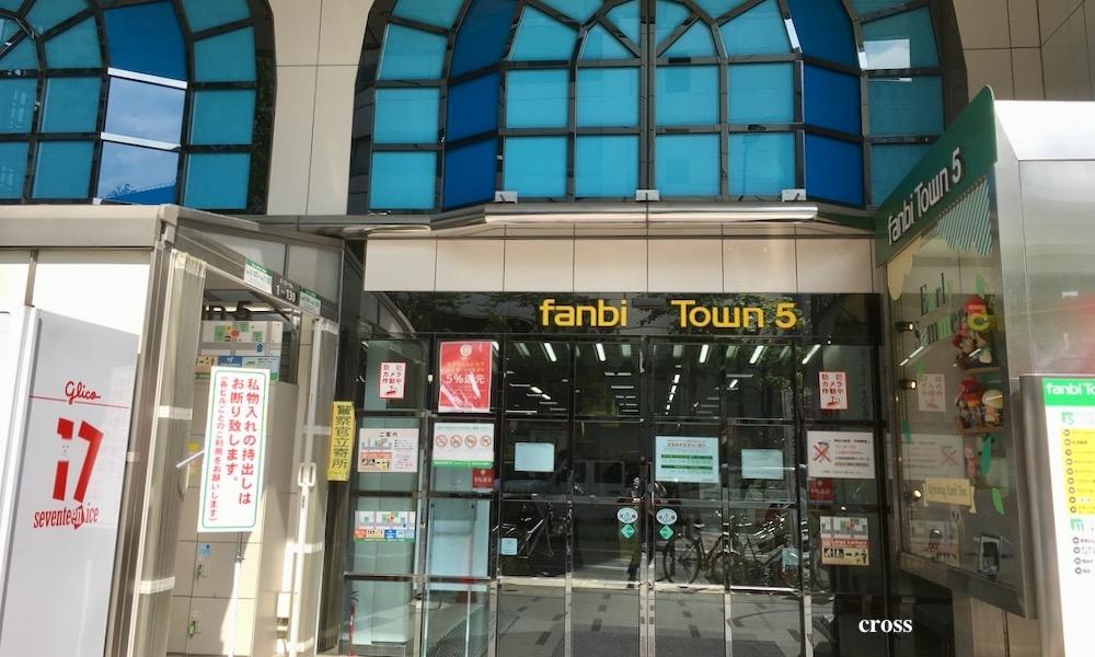 fanbi寺内
