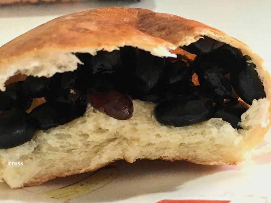 丹羽黒豆パン