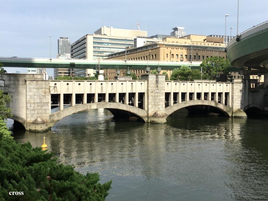 アーチ型の錦橋