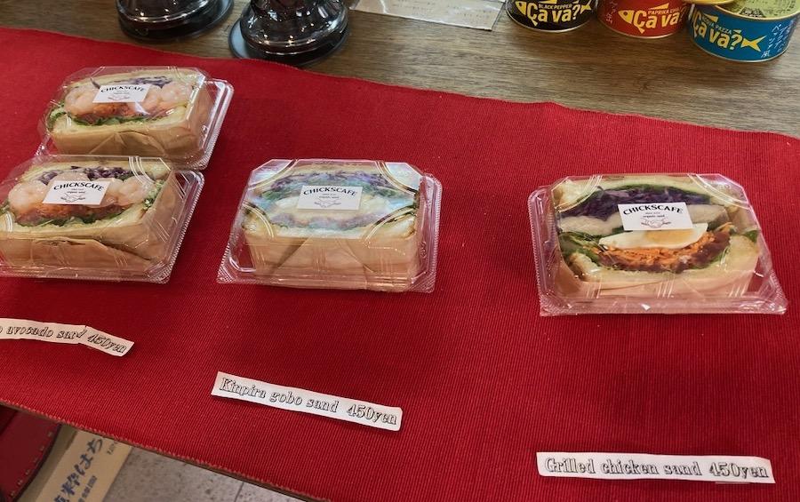 チックスカフェのサンドイッチ