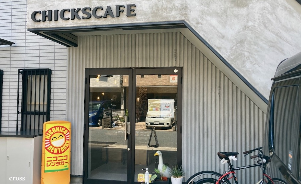 チックスカフェ