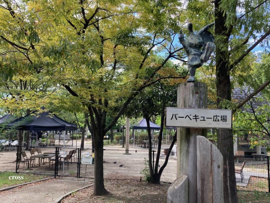 鶴見バーベキュー広場