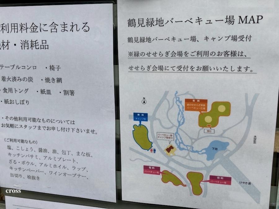 鶴見緑地バーベキューキャンプ地図
