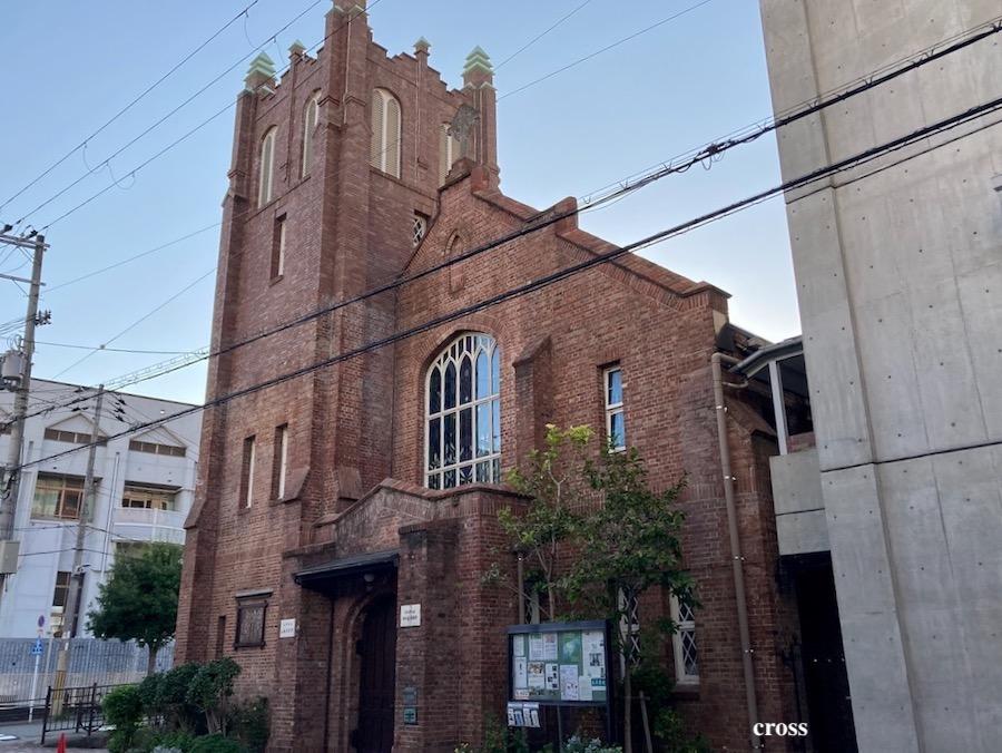 川口基督教会正面
