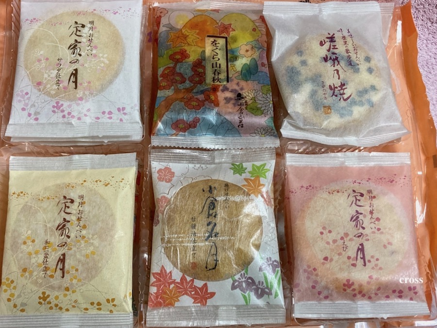 小倉山荘菓撰