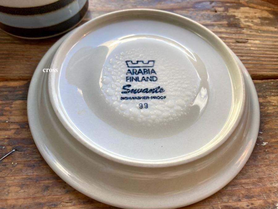 スペクタークルアラビア食器